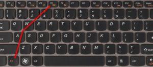 Сочетание клавиш для включения вай фай