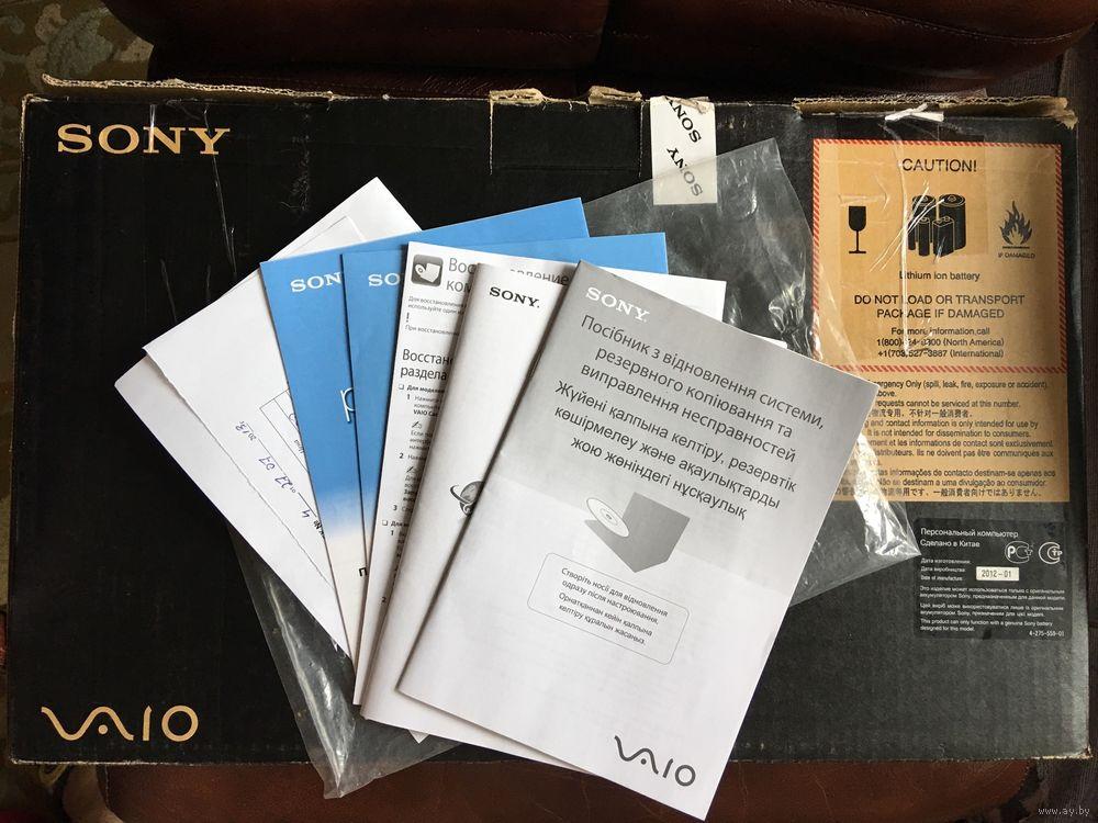 Документы и упаковка