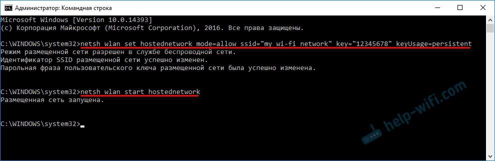 Как раздать вай фай с ноутбука на windows 7