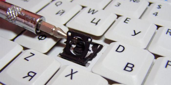 Почему не работают клавиши