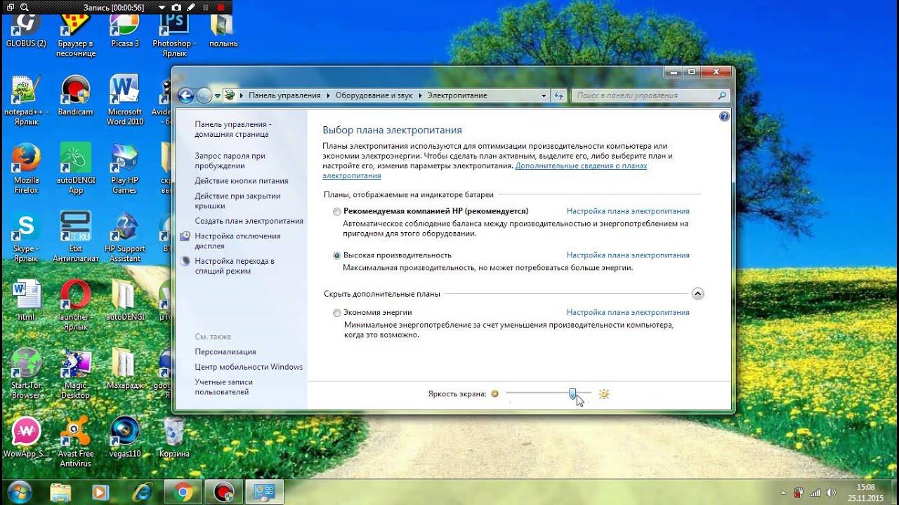 Как повысить производительность ноутбука