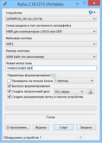 Конфликт файловых