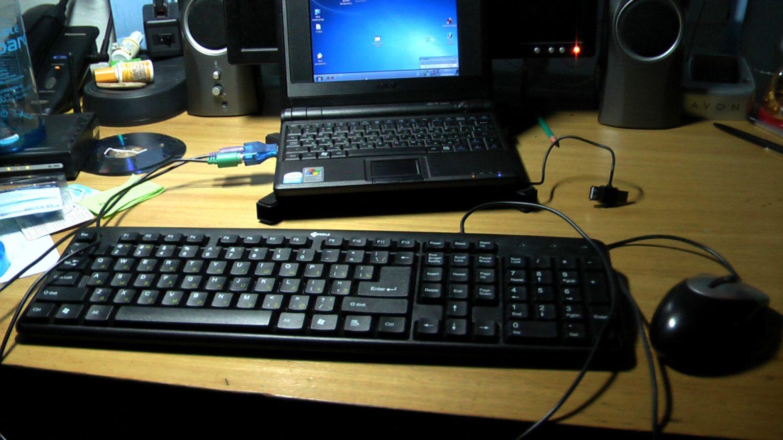 Подключение внешней клавиатуры к ноутбуку