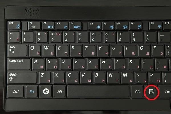 Переход шрифта на английский язык с помощью клавиатуры в ноутбуке