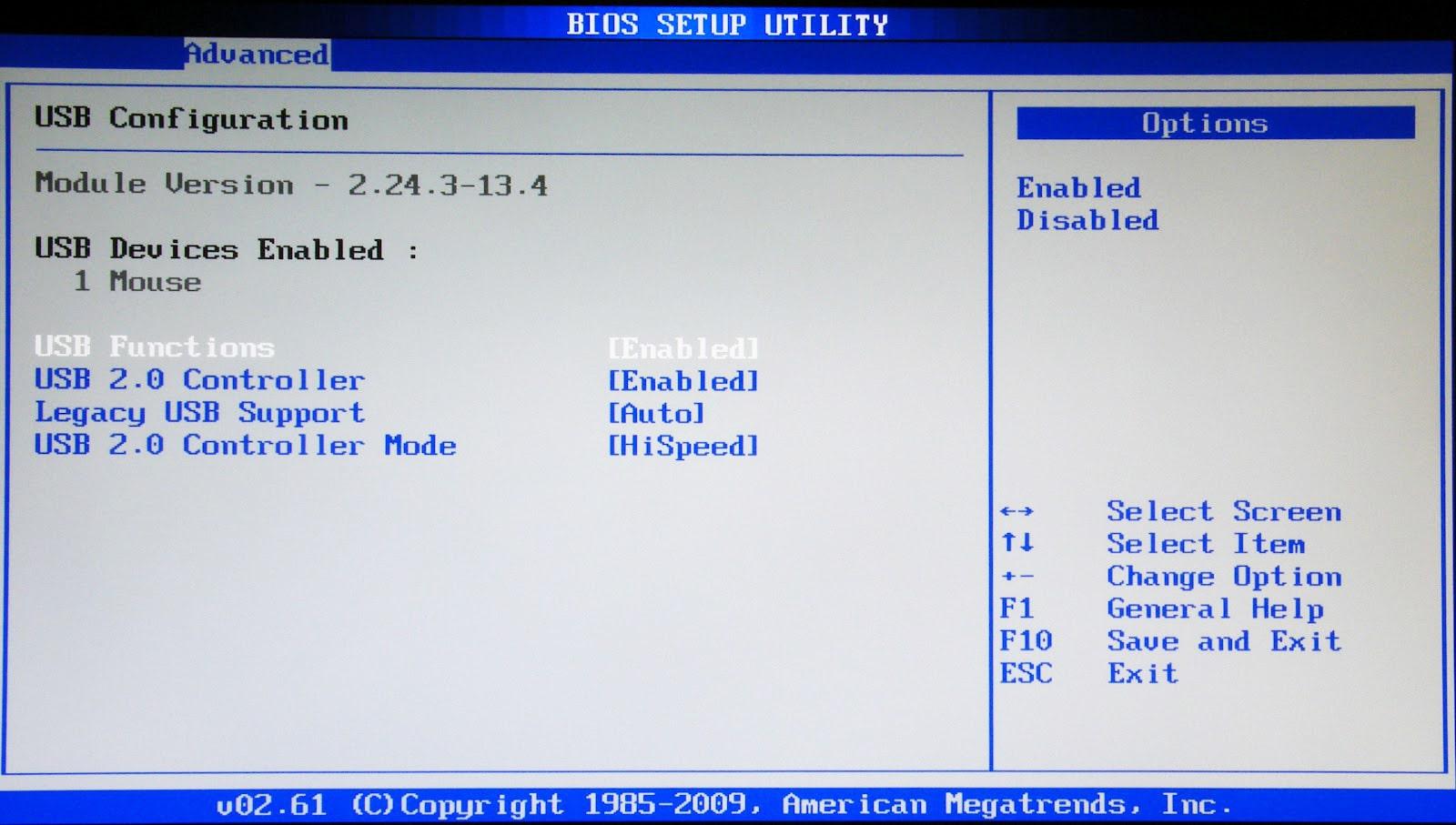 Проверка конфигурации BIOS