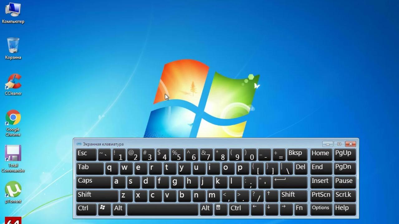 Когда нужны виртуальные клавиши