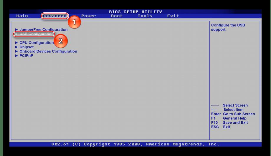 Проверка параметров BIOS