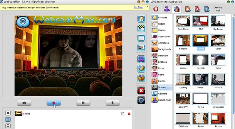 Программы для записи видео с камеры ноутбука