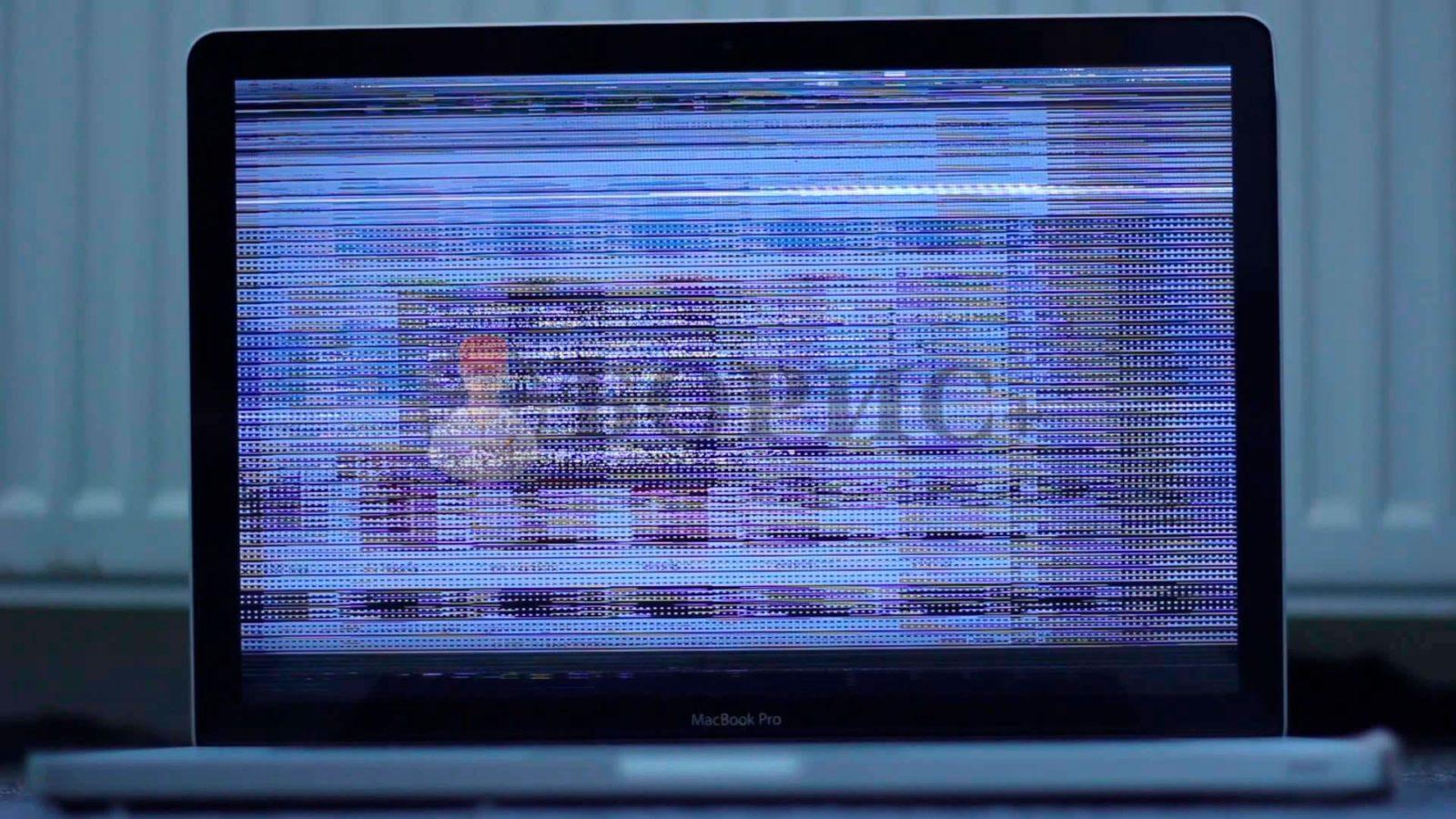 Разноцветные горизонтальные или вертикальные полоски на дисплее ноутбука