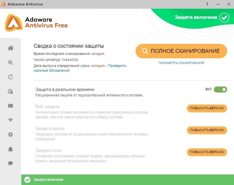 Сводка о состоянии защиты Adaware Antivirus Free